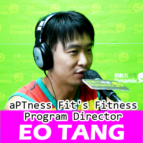 自作業10 第四集 健身用品及私人健身教練公司 - aPTness Fit's Fitness Program Director EO Tang
